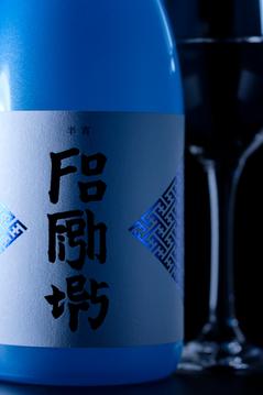 HANSHO_BLUE.jpg