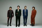 Ivy to Fraudulent Game、配信シングル「御伽」3/10リリース決定。東名阪ツーマン・ツアーも開催