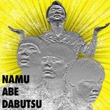 南無阿部陀仏、本日2/1リリースの最新ラヴ・ソング「5時のチャイム」MV解禁。ワンマン即日完売につき追加公演開催も発表