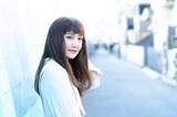 シンガー NeneNone、真部脩一(集団行動)プロデュースによる第2弾配信シングル「UBATAMA」リリック・ビデオ公開