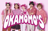 """OKAMOTO'S×最上もが、コラボMV「やさしい世界」公開。最上もがのツイート""""優しい世界になったらいいな""""からインスピレーション"""