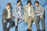 SHE'S、地元大阪での周年キックオフ公演の一部を無料生配信決定