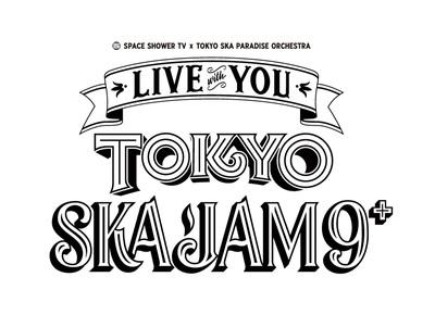 TOKYO_SKA_JAM_logo.jpg