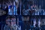 ANTENA、ニュー・ミニ・アルバム『あさやけ』4/7リリース。フォトグラファー 名越啓介撮り下ろしジャケット公開