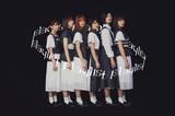 私立恵比寿中学、たむらぱん書き下ろしの新曲「イエローライト」初パフォーマンス映像公開