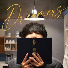 idusota_dreamers.jpg