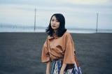 幾田りら、新曲「Answer」が東京海上日動あんしん生命CMソングに決定。CMメイキング映像にてワン・コーラス公開&2/16よりTVCM放映開始