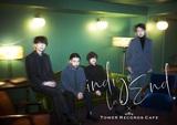 indigo la End、ニュー・アルバム『夜行秘密』リリース記念しタワレコとのコラボ・カフェを渋谷&名古屋&梅田&札幌にて開催