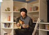 20歳のシンガー・ソングライター 伊津創汰、1stアルバム『DREAMERS』より「はっぴーえんど」MV公開