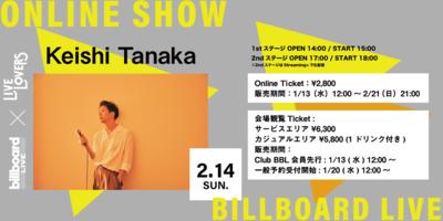 keishi_tanaka_0214.png