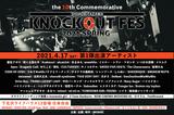 """サーキット・フェス""""KNOCKOUT FES 2021 spring""""、出演者第1弾でケセラ、キノコホテル、レイラ、オガコ、イロムク、ちょこはち、さめざめwithバナナとドーナッツら発表"""