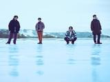 マカロニえんぴつ、最新曲「メレンゲ」MVを2/11にプレミア公開。2/12よりデジタル配信リリース