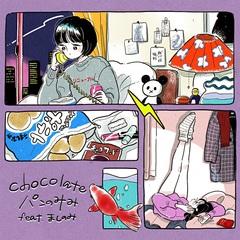 mashinomi_pan_chocolate.jpg
