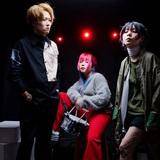 """DOWNER POP""を体現する次世代最重要ロック・バンド MINOR THIRD、1stミニ・アルバム『THE NEGA』本日2/17リリース。同日20時に表題曲MVプレミア公開"