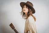 シンガー・ソングライター Miyuu、3/24リリースの2ndフル・アルバム『LA LA RAINBOW』よりリード曲「fly」MV公開