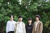 ラヴ・ソングだけを歌い続ける三重県発のバンド moon drop、ミニ・アルバム『拝啓 悲劇のヒロイン』より「誰でもいいのだ」MVプレミア公開決定。メンバー全員がドラマ・シーンに出演