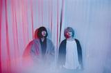 なきごと、2ndミニ・アルバム『黄昏STARSHIP』から「ラズベリー」ライヴMV公開
