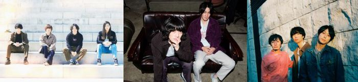 "KAKASHI × The Cheserasera × POETASTER、スプリット・ツアー""ONESHIP TOUR""3月より開催決定"