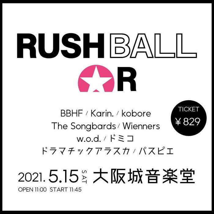 "BBHF、パスピエ、kobore、ドミコ、ドアラ、Wienners、w.o.d.、The Songbards、Karin.出演。""RUSH BALL""前哨戦イベント""RUSH BALL☆R""、大阪城野音にて5/15開催"