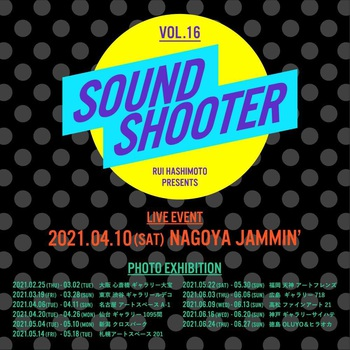 sound_shootervol16.jpg
