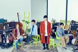 """sumika、3/3リリースの3rdフル・アルバム『AMUSIC』ジャケ写&収録曲公開。""""inゼリー""""コラボ商品も発売開始"""