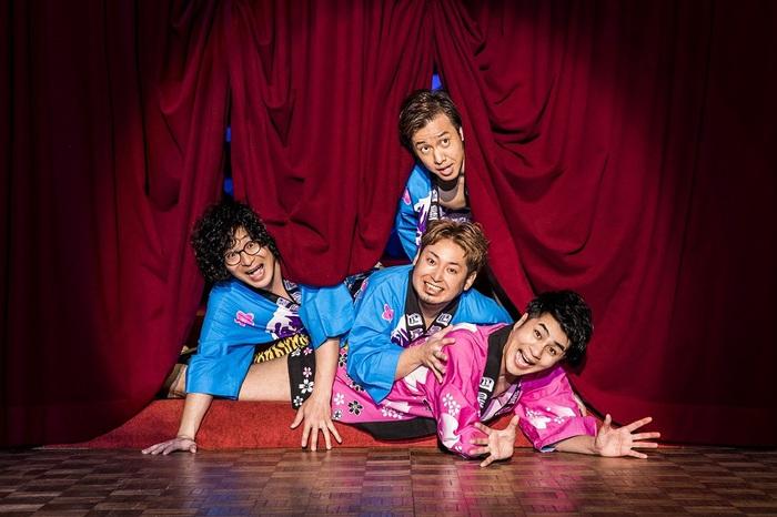 四星球、ニュー・アルバム『ガッツ・エンターテイメント』リリース当日2/17に発売記念特番をLINE LIVEにて配信決定