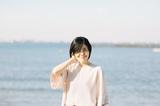 常盤ゆう、アベマコト(ex-挫・人間)作詞作曲の配信シングル「江ノ島-鎌倉」明日2/5配信リリース