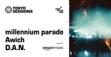 """millennium parade、Awich、D.A.N.出演。""""SXSW ONLINE 2021""""にてライヴ配信ショーケース""""TOKYO SESSIONS""""開催決定"""