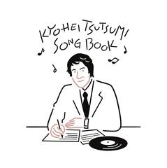tsutsumi_songbook_jkt.jpg