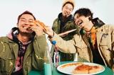 WANIMA、6thシングル『Chilly Chili Sauce』4/14リリース決定