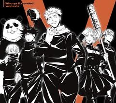 we_anime_jk.jpg