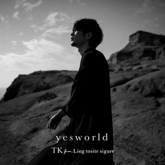 yesworld_tsujo.jpg