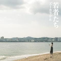 zoo_wakanomotachi_JK.jpg