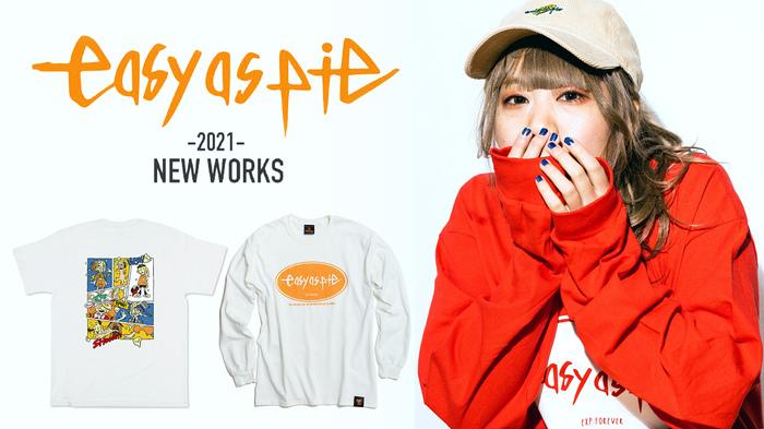 岩淵紗貴(MOSHIMO Vo/Gt.)、一瀬貴之(MOSHIMO Gt.)が立ち上げた新ブランド、easy as pie(イージーアズパイ)最新作&人気アイテムがゲキクロに入荷