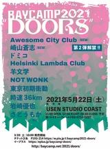 """5/22開催[BAYCAMP 2021 """"DOORS""""]、第2弾アーティストでAwesome City Club、崎山蒼志を発表。""""BAYCAMP 2020""""のアーカイヴ映像も公開"""