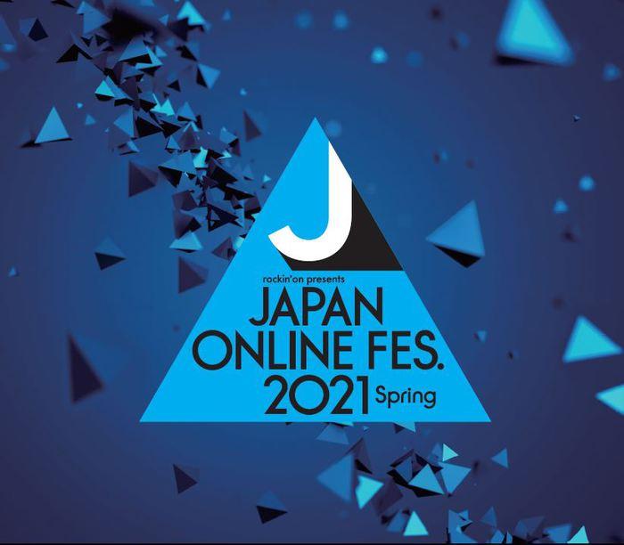 """4月開催のオンライン・フェス""""JAPAN ONLINE FESTIVAL 2021 Spring""""、全出演アーティスト発表。タイムテーブルも公開"""