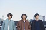 """KANA-BOON、谷口 鮪(Vo/Gt)が4/18 Zepp Tokyoにて開催のワンマン・ライヴ""""Re:PLAY""""より活動再開"""