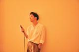 Keishi Tanaka、豊岡の絶景の中で響く「Fallin' Down」MV公開