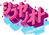 """NHK""""シブヤノオト 卒業ソングSPECIAL""""出演アーティスト第2弾にsumika、Awesome City Club、Little Glee Monsterが決定"""