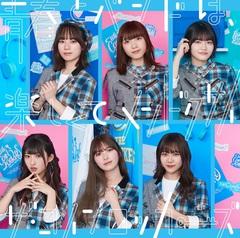 TCL_1stAL_Tsujo.jpg