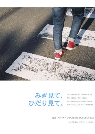 aco_oneman.jpg