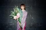 蒼山幸子(ex-ねごと)、バンド編成での無観客配信ライヴが決定。新曲初披露も予定