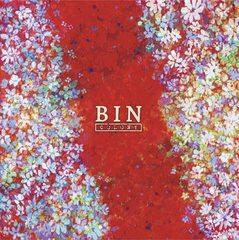 bin_colony_tsujo.jpg