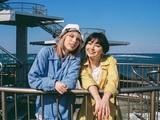 chelmico、デジタル・シングル「COZY」リリース日4/2に発売記念した生配信番組が決定。司会進行として森本晋太郎(トンツカタン)出演も