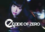 """シンガー 0Cによるソロ・プロジェクト CODE OF ZERO、""""Our Feelings NEVER SLEEP""""ワンマンから「Deep Above」ライヴ映像公開"""