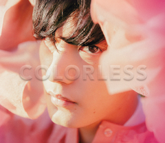 colorless_shokai.jpg