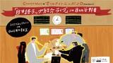 """音楽イベント""""Creepy Nutsのオールナイトニッポン0 presents 日本語ラップ紹介ライブ in日比谷野音""""、4/24に開催。出演はCreepy Nuts、RHYMESTER、般若、LibeRty Doggs"""