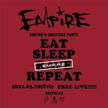 empire_egp_flyer.jpg