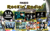 """FM802 Rockin'Radio! -OSAKA JO YAON-""、5/16開催決定。ウォンカ、グリム、ハンブレ、Tempalay、Suspended 4th、Age Factory、ズーカラデルの7組出演"