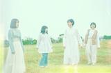 """大阪女性4人組バンド""""ハク。""""、2ndデジタル・シングル「本物」本日3/31リリース。MV&新アー写も公開"""